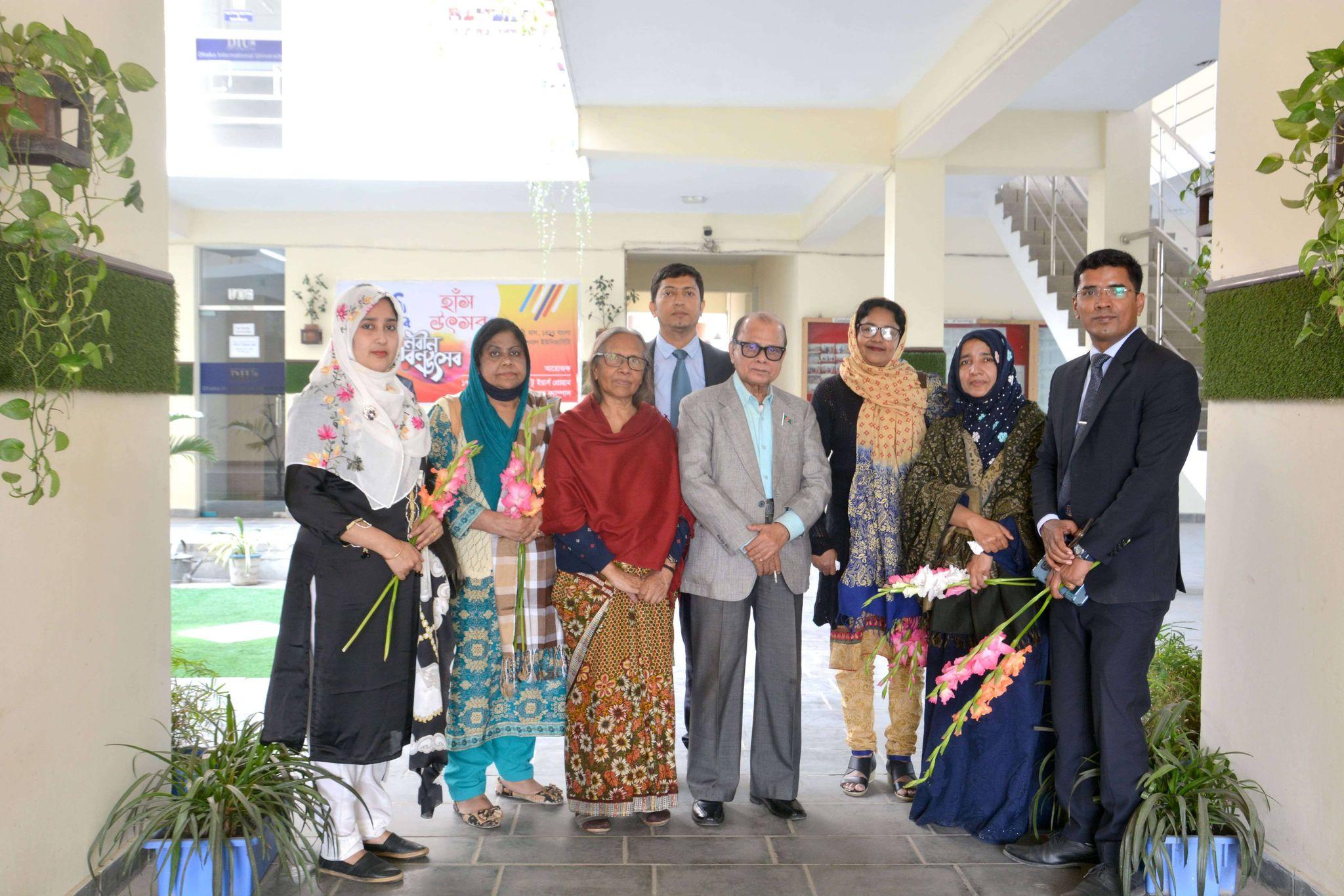 Welcome To Dhaka International University